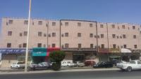 Dar Al Taif Suites, Apartments - Taif