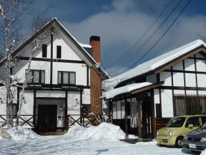 Pension Kyokojima, Lodge  Kiso - big - 7