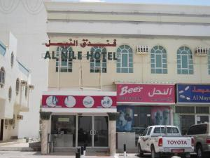 Photo of Al Nile Hotel