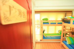 Jinan Sunshine Youth Hostel, Хостелы  Цзинань - big - 15