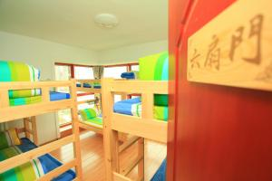 Jinan Sunshine Youth Hostel, Хостелы  Цзинань - big - 22