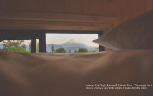 Japanese-Style Single Room with Volcano View