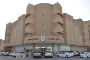 Bawady Hotel Al Khobar
