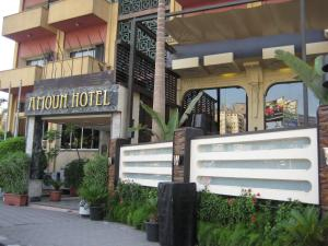 Photo of Amoun Hotel