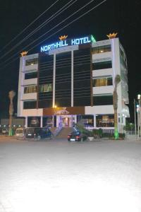 Photo of Northhill Hotel