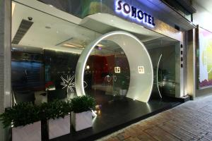 Sohotel, Hotels  Hongkong - big - 57