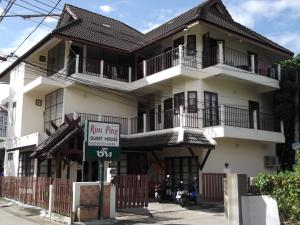 Photo of Rim Ping Guest House