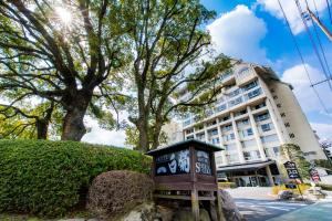 Hotel Shiragiku, Hotels  Beppu - big - 1