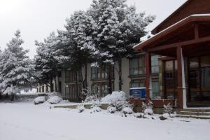 Howard Johnson Hotel Cerro Calafate El Calafate