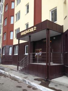 Apartment on Antonova-Ovseenko 33b, Apartmány  Podgornoye - big - 8