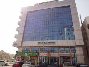 Royal Suite Hotel Apartments Abu Dhabi