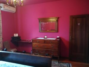 Casa Degli Amici, Bed and breakfasts  Treviso - big - 1