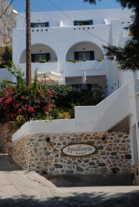 Photo of Apollonia Hotel