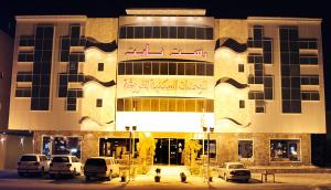 Photo of Rest Night Hotel Suites  Al Falah