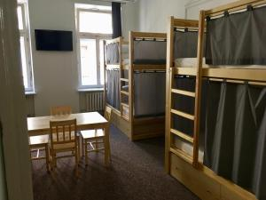 Bison Hostel, Hostely  Krakov - big - 12