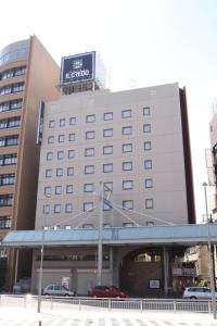 Photo of Hotel Il Credo Gifu