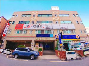Easy Guesthouse, Penziony  Changwon - big - 9