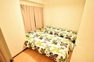 Osaka Moon Story Apartment 507, Appartamenti  Moriguchi - big - 2