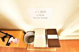 Osaka Moon Story Apartment 507, Appartamenti  Moriguchi - big - 17