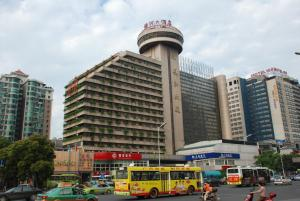 Photo of Changsha Milky Way Hotel