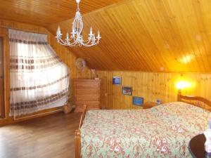 Vacation home Prival Bluz, Vidiecke domy  Aleksandrov - big - 4