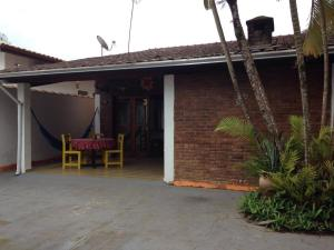 Aloha Surf Hostel, Ostelli  Ubatuba - big - 28