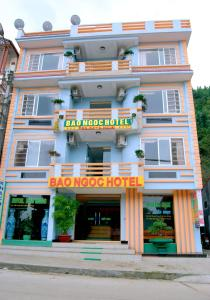 Photo of Bao Ngoc Hotel