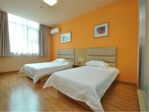 Grace Inn Jinan Exhibition Center Olympic Road Branch, Проживание в семье  Цзинань - big - 2