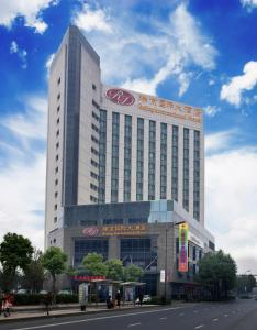 Photo of Ruijing International Hotel