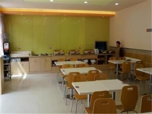 Grace Inn Jinan Exhibition Center Olympic Road Branch, Проживание в семье  Цзинань - big - 14