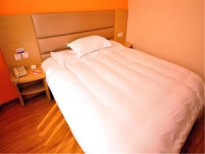 Grace Inn Jinan Exhibition Center Olympic Road Branch, Проживание в семье  Цзинань - big - 13