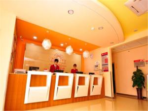 Grace Inn Jinan Exhibition Center Olympic Road Branch, Проживание в семье  Цзинань - big - 15