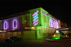 Photo of Al Seef Castle Motel