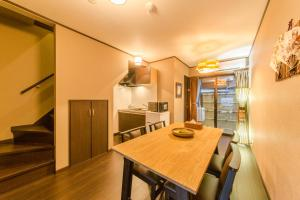 Japaning Senkyu, Holiday homes  Kyoto - big - 17