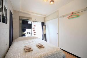 Apartment in Yamatocho J45, Apartmány  Tokio - big - 12