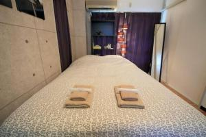 Apartment in Yamatocho J45, Apartmány  Tokio - big - 10