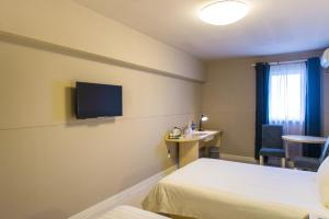 Jinjiang Inn Style Harbin Songhuajiang Side Daxing Street, Hotels  Harbin - big - 37