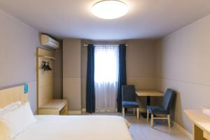 Jinjiang Inn Style Harbin Songhuajiang Side Daxing Street, Hotels  Harbin - big - 32