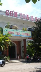 Photo of Son Tra Hotel 2