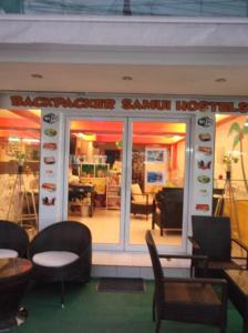 Bsh Backpacker Samui Hostel
