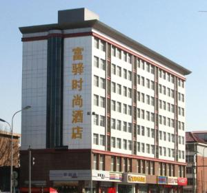 Photo of Fx Hotel Zhong Hua Shijiazhuang