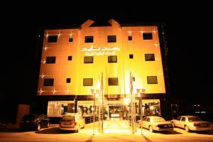 Rest Night Hotel Suites    Al Nafal