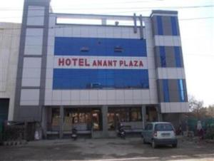 Photo of Hotel Anant Plaza