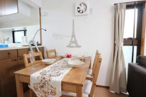 Awesome House in Megura JA3, Apartmány  Tokio - big - 14