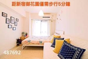 Apartment in Shinjuku 692, Apartmány  Tokio - big - 12