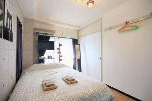 Apartment in Yamatocho J45, Apartmány  Tokio - big - 68