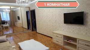 Apartment Tagiyeva 35, Apartmány  Derbent - big - 2