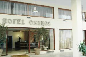 Photo of Omiros Hotel