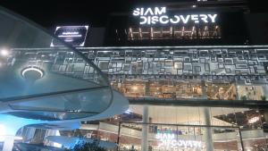 Siam Square House, Vendégházak  Bangkok - big - 58