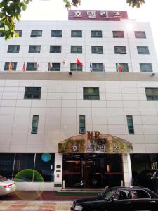 Photo of Hotel Ritz, Suwon